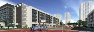 Trường Học Cạnh Bên Căn Hộ New City Quận 2