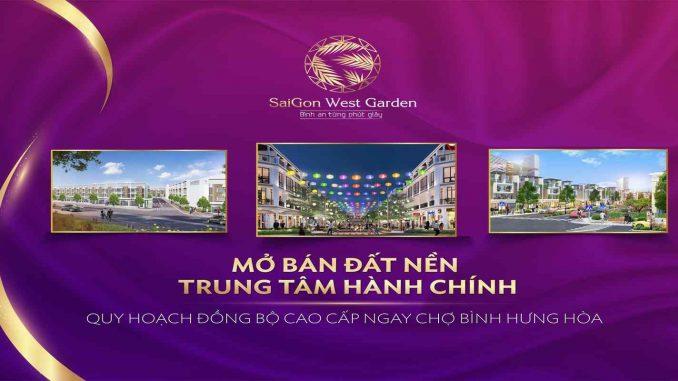 Sài Gòn West Garden Bình Tân